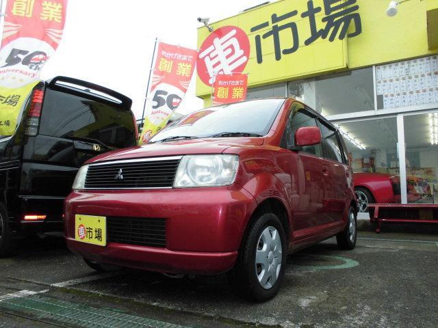 三菱 eKワゴン サウンドビートエディション M (車検整備付)