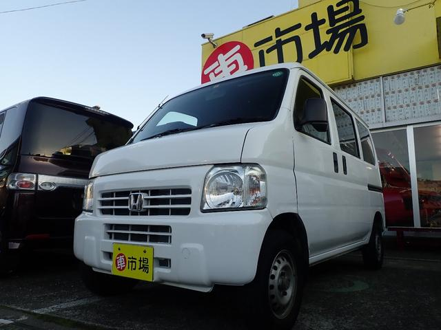 Photo of HONDA ACTY VAN SDX / used HONDA