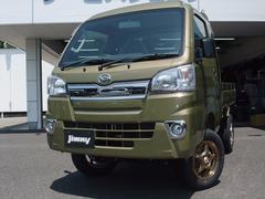 ハイゼットトラックジャンボ 4WD 4インチアップ