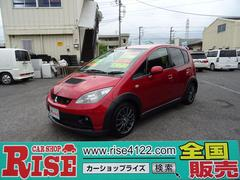 COLT RALLIART VERSION R