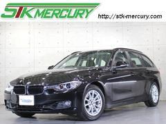 BMW320iツーリング 1オーナー純正ナビBカメラ電動リアゲート