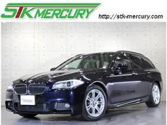 BMW523iツーリング Mスポーツパッケージ 1オーナー純正ナビ