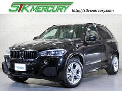 BMW X5xDrive 35iMスポーツ純ナビ地デジLED黒革SR禁煙