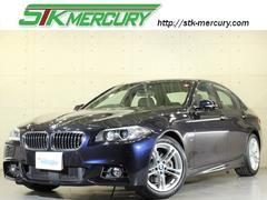 BMW523i Mスポーツ D新車保証 禁煙 純ナビ Bカメ TV