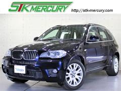 BMW X5xDrive 35iMスポーツ サンルーフ 黒革 純正ナビ