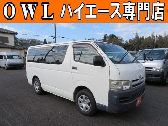 トヨタ ロングDX リフト