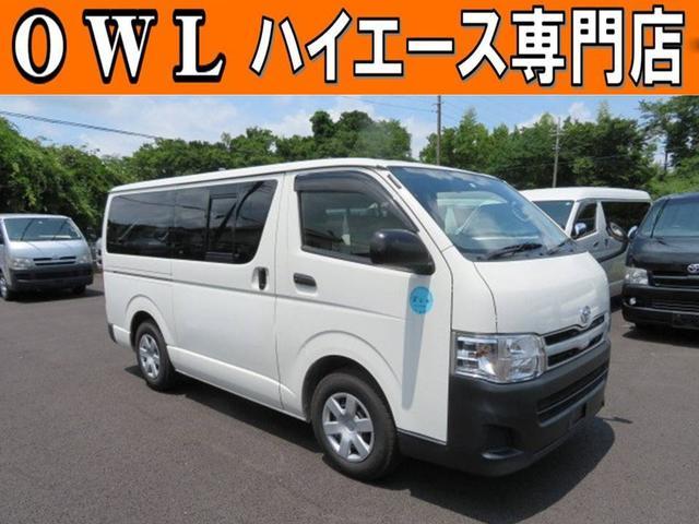トヨタ ロングDX  Wエアコン リアヒーター ナビ TV ETC