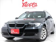 BMW320iツーリング スマートキー キセノン フォグ ETC
