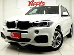 BMW X5xDrive 35d Mスポーツ 黒革サンルーフACC