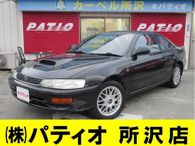 トヨタ GT-Z スーパーチャージャー 社外アルミ