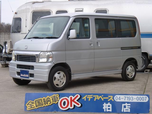 ホンダ バモス L 5速マニュアル (車検整備付)