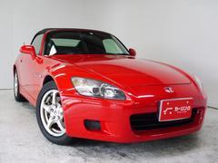 S2000ベースグレード フルノーマル車 純正AW 弊社ユーザー買取車