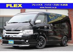 ハイエースワゴンGL 新車コンプリート VIPパッケージ オリジナル18AW
