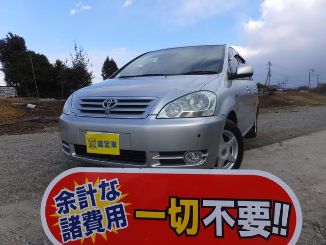 トヨタ 240u Gセレクション