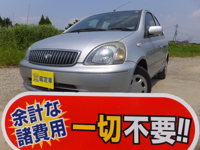 全車オイル交換無料で行っていますのでご安心ください!タイミングチェーン キーレス CD 電格ミラー