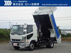 ファイター三菱 増トン ダンプ 自動シート