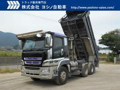 スーパーグレート三菱 ダンプ 高馬力 10t 7MT