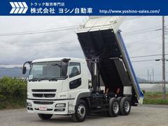 スーパーグレート三菱 10t ダンプ 自動シート