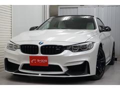 BMWM4クーペ M−DCTドライブロジックMパフォーマンスエアロ