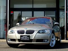 BMW320iクーペ ハイラインPKG アイボリー革 HDDナビ