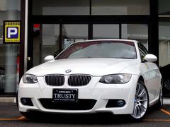 BMW335iカブリオレMスポーツPKG ロングラン保証 Bカメラ