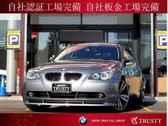 BMW525iツーリングハイラインPKG ロングラン保証 2オナ