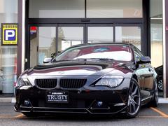 BMW630i ロングラン保証 社外19AW 車高調 社外マフラー