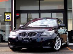 BMW525i MスポーツPKG ロングラン保証 後期型 黒本革