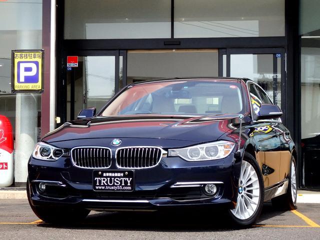 BMW 320iラグジュアリー ロングラン保証 アイボリー革 記録簿