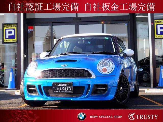 MINI MINI クーパーS 6ヶ月保証 フルカスタム車 車高調...