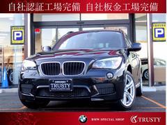 BMW X1sDrive 18i MスポーツPKG フルセグ SR