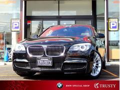 BMW750i Mスポーツ&コンフォートPKG アイボリーレザー
