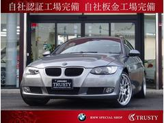 BMW320i ハイラインPKG BBS19AW ライトグレー革