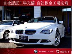 BMW650i 後期型 後期モデル 6ヶ月保証 社外19AW SR