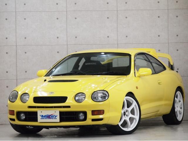 トヨタ セリカ GT−FOUR 4WD ターボ 5MT BRIDEセミバケ