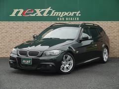 BMW335iツーリング MスポーツPKG サンルーフ フルレザー