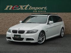 BMW325iツーリング LCI MスポーツPKGサンルーフ