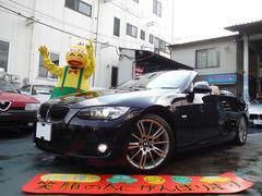 BMW335iカブリオレ Mスポーツパッケージ ベージュ革シート