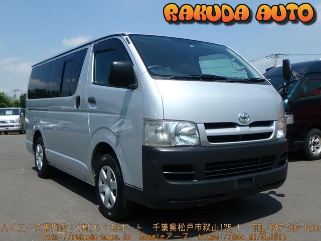 トヨタ ロングDX リアAC CD ETC