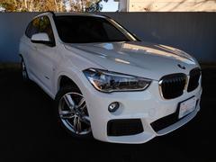 BMW X1sDrive 18i Mスポーツ HDDナビ バックカメラ