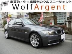 BMW320i Mスポーツパッケージ 禁煙1オーナー ナビ ETC