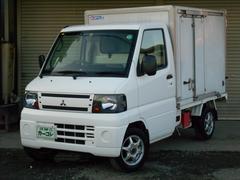 ミニキャブトラックVタイプ 冷蔵冷凍車 −5℃設定 AT ワンオーナー 記録簿