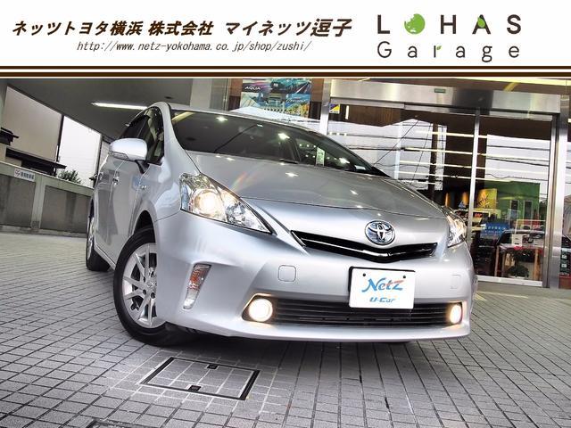 トヨタ S チューン ブラック禁煙1オ-ナ純正ナビ