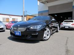 BMW650iクーペ Mスポーツ