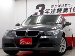 BMW320iツーリング 地デジHDDナビBカメラHIDETC