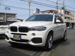BMW X5xDrive 35i Mスポーツ新型