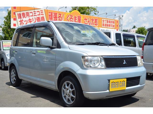 三菱 eKワゴン M ベンチシート 社外オーディオ バイザー 整備...