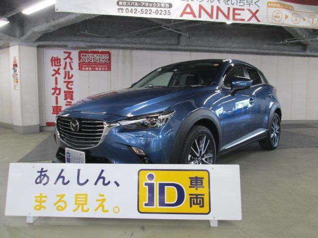 CX−3(マツダ) XD Lパッケージ 中古車画像