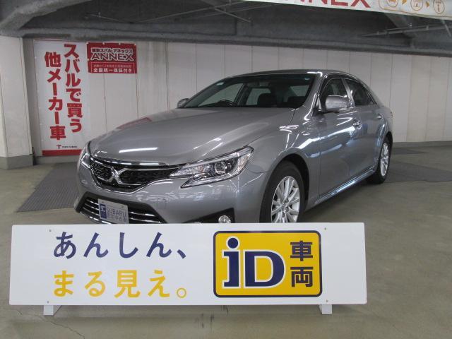 トヨタ プレミアム リニューアルオープン♪特選車入荷!