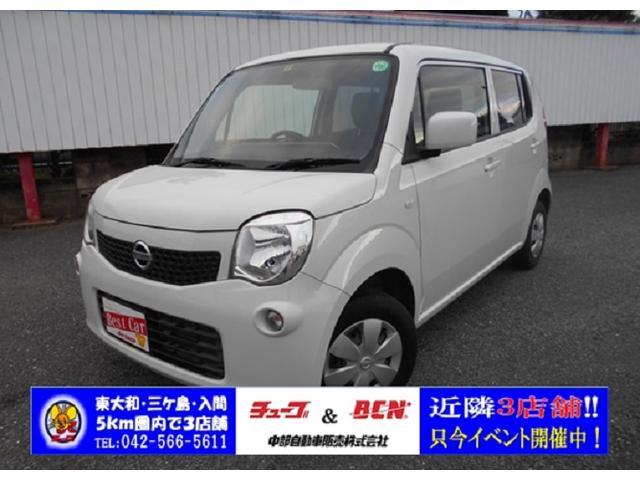 日産 モコ S キーレス (車検整備付)